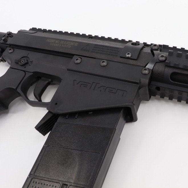 Marker Valken M17 Magfed (black)
